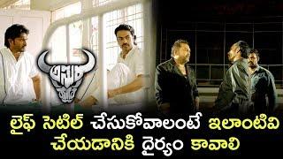 Asura Movie Scenes - Ravi Varma Offers Pandu - Ravi Wants To Come out Of Jail