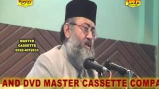 Naujawano Ke Ideal Hassan Hussain | Maulana Salman Nadvi | New Hit Taqreer 2016 | Master Cassettes