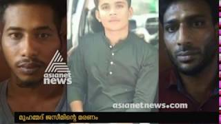 Body of missing teenager found in railway drain ; Three arrested |FIR 7 March 2018