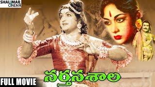 Narthanasala Telugu Full Length Movie || నర్తనశాల || N.T.Rama Rao || Savitri