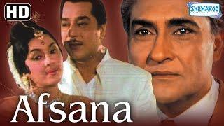 Afsana {HD} - Ashok Kumar - Veena - Jeevan - Pran - Old Hindi Movies