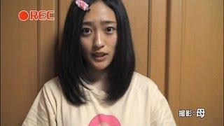 小谷里歩 18歳 すっぴん自宅公開 Kotani Riho