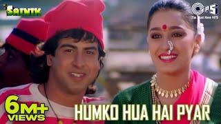 Hum Ko Hua Hai Pyar - Sainik | Ronit Roy & Ashwini Bhave | Alka Yagnik & Vinod Rathod