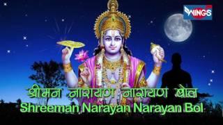 Shreeman Narayan Narayan Bol Hari Narayan Narayan Bol - Beautiful Bhajan - By Shailendra Bhartti