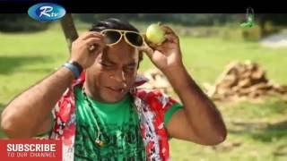 Jomoj Bangla Natok Funny Scene