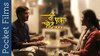 Marathi Short Film - Ti Ek Bhet | Romance-Couple-Breakup