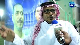تكريم الكابتن علي العلواني l لقاء مع الاستاذ خالد العلواني مدير الفريق الاولمبي بنادي الاتحاد