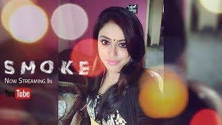 Smoke (2017) | Short Film | Sagar | Samrat | Pallabi | 1080p Full HD