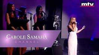 Carole Samaha - Adwae El Shohra/Sawa [Live A La Chandelle Concert 2017]