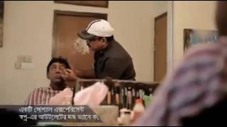 Sanjib uploaded real life choncol