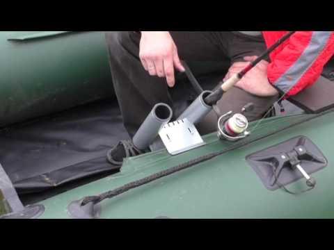 Подставки для спиннинга на лодку пвх