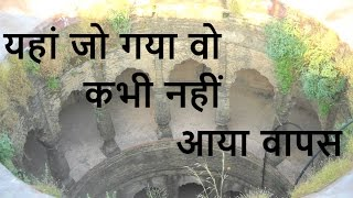 यहां जो गया वो कभी नहीं आया वापस, पूरी बरात हो गई थी गायब ! गढ़कुंडार का किला