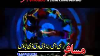 Pashto New Film Zama Arman Song 2013   Gul Panra New Song   Mashallah Mashallah
