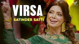 Virsa (Full Audio) | Satinder Satti | New Punjabi Songs 2017 | Saga Music