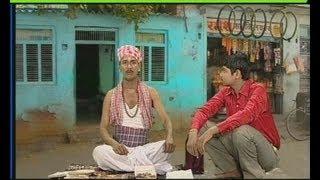 Papu pam pam | Faltu Katha | Episode 43 | Odiya Comedy | Lokdhun Oriya