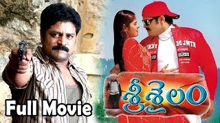 Srisailam Telugu Full Length Movie    Srihari, Krishnamraju, Sajitha, Suhani