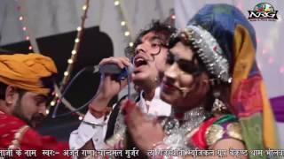 Bikawas Mataji Live | Payal Ko Mhari | Arjun Rana | Ramesh Kumavat,Priya Joshi | Rajasthani Gaane