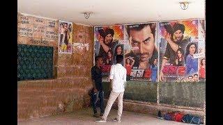 জিতের ছবি দর্শক 'খেতে' চায় না ! ঢাকার হল গুলো ফাঁকা কিন্তু কেন ? দেখুন বিস্তারিত - Boss 2 Movie News