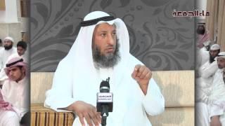 الشيخ عثمان الخميس ما حكم السجود على التربة الحسينية