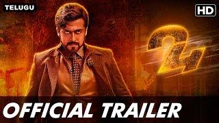 24 Official Telugu Trailer | Suriya, Samantha, Nitya Menen