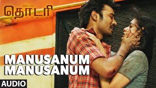 Manusanum Manusanum Full Song (Audio) ||