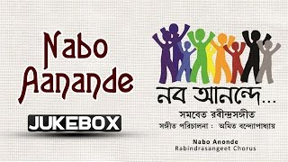 Nabo Aanande - Non Stop Collection of Rabindra Sangeet - Bengali Songs| Latest Bengali Hits