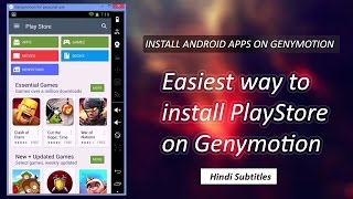 Install Google Play Store On Genymotion - Easiest Way To Download and Run PlayStore App Manually