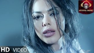 Mojgan Azimi - Hakeman OFFICIAL VIDEO
