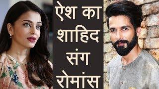 Aishwarya Rai Bachchan to ROMANCE with Shahid Kapoor in This film | FilmiBeat