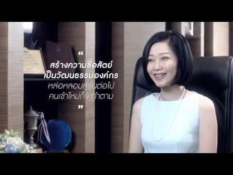 KTB NK DH 22.07.16