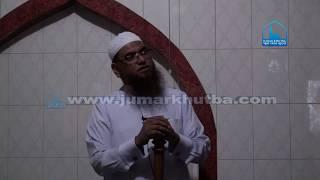 Bangla Waj Jaheliyat by Shaikh Amanullah bin Ismail al Madani - Bangladesh