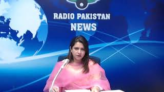 Radio Pakistan News Bulletin 6 PM (19-04-2018)