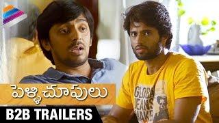 Pelli Choopulu Telugu Movie | Back to Back Super Hit Trailers | Ritu Varma | Vijay Devarakonda