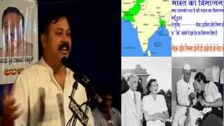 Nehru died of AIDS: Exposed by Rajiv Dixit