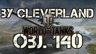 World of Tanks BatGurl Obj. 140 By cleverland