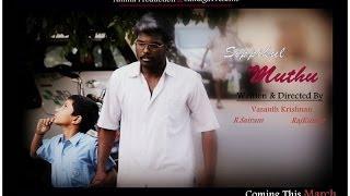 Sippikul Muthu - Short film
