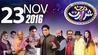 Bilal Saeed | Darja-E-Shararat | SAMAA TV | Abrar Ul Haq | 23 Nov 2016