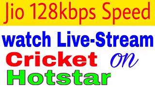Hotstar में IPL LIVE मैच कैसे देखे [ JIO 128 kbps Speed ] Indian Premier League Live Match