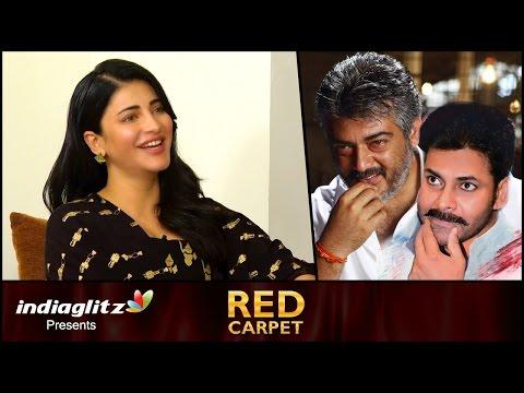 Shruti Haasan Reveals What She Likes About Pawan Kalyan and Ajith   Katamarayudu Red Carpet
