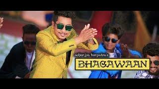 Bhagawaan || Achurjya Borpatra || Assamese Song 2018