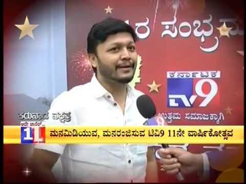 Xxx Mp4 TV9 Kannada 11th Anniversary Golden Star Ganesh Wishes 3gp Sex