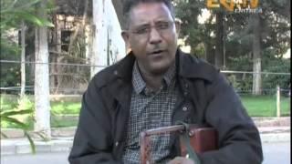 Interview Eritrean Music Wedi Tukul Emba Denden with Krar