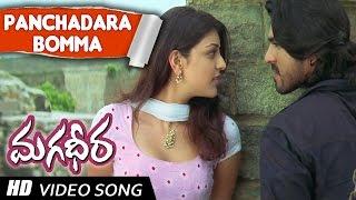 Panchadara Bomma Telugu VIdeo Song || Magadheera Telugu Movie || Ram Charan , Kajal Agarwal