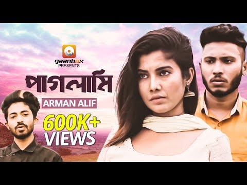 Xxx Mp4 PAGLAMI পাগলামি Arman Alif Pranto Alo Swaraj Deb New Bangla Song 2019 GaanBox 3gp Sex
