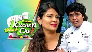 Fish Fry & Fish Curry - Ungal Kitchen Engal Chef (15/04/2015)