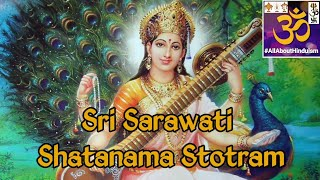 Saraswati Shatanama Stotram