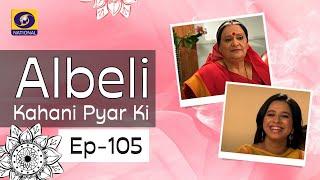Albeli... Kahani Pyar Ki - Ep #105