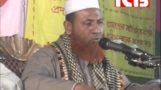 Topic- Mout O Koborer Azab l Speaker: Mowlana Nesar [www.AmarIslam.com]