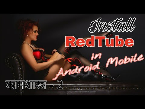 Xxx Mp4 कामशास्त्र 2 Install RedTube App In Mobile And Watch HD Porn Videos Free 3gp Sex