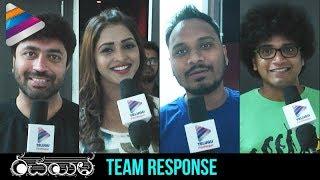 Rachayitha Movie Team Response | Vidyasagar | Sanchita | #Rachayitha 2018 Movie | Telugu Filmnagar